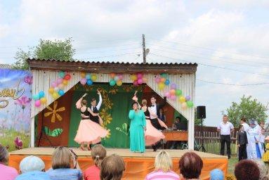 Поздравление от Изосимовой Валентины Афанасьевны